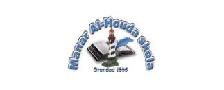 Manar Alhouda Skola