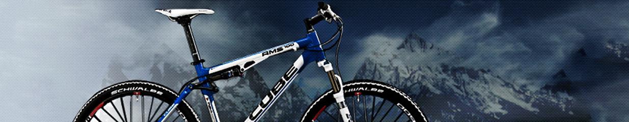 Erlan Cykel O Sport AB Cover